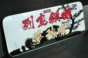 三菱ふそう ブルーテックファイター スーパーミラー ワンオフ 年式:H22/8〜現行 【標準・ワイド共通】 サイズ:1090×420×5mm