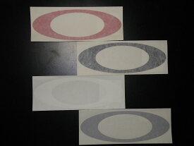 "Oakley Icon 9"" Inch Sticker    (オークリー アイコン 9インチ ステッカー)"