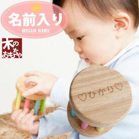 【クーポン使用で10%OFF】(12月15日23:59まで)名前入り 木のおもちゃ KOROKOROラトル(コロコロラトル)