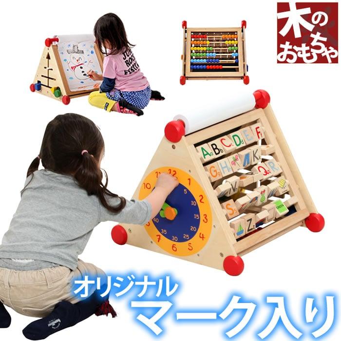 3歳の誕生日プレゼントに 7種類の知育遊びが1つになった 7in1アクティビティセンター(誕生日プレゼント /男の子/アルファベット/時計/初節句/ランキング/おもちゃ/知育玩具/女の子/キッズ おもちゃ/端午の節句)【お誕生日】1歳:男【お誕生日】1歳:女