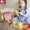1歳の誕生日プレゼント 名入れ 木のおもちゃ 出産祝い 赤ちゃん マラカス 木琴 太鼓 カスタネット ファーストMUSIC S…