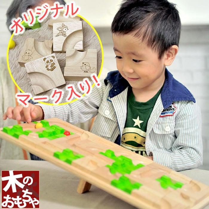誕生日プレゼント おもちゃ 迷路 木のおもちゃ 大人も楽しめる Voila マザベル(誕生日プレゼント /木のおもちゃ/男の子/1歳/2歳/出産祝い プレゼント/女の子/知育玩具/ボードゲーム)【お誕生日】3歳:男【お誕生日】3歳:女