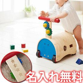 木のおもちゃ 知育 名入れ すくすくウォーカー 手押し車 出産祝い 誕生日 1歳 2歳 男の子 女の子 車 赤ちゃん 型はめ 名前入り おもちゃ つみき