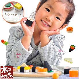 木のおもちゃ 知育 名入れ プチパーティーセット 出産祝い 誕生日 1歳 2歳 男の子 女の子 ままごと おしゃれ 木製おままごとセット 名前入り