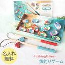 名前入り CUBIKA キュビカ フィッシングゲーム Fishing Game 釣り 木のおもちゃ おうち時間