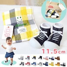 【クーポン対象】 11.5cm Baby feet(ベビーフィート)と名前入りブロックチェック今治ハンドタオルのセット (正規品箱入) クリスマス プレゼント
