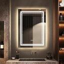 【限定セール】壁掛けミラー LEDミラー 横縦両用 調節可能 50-70cm スマート 調光 調色可能 吊り掛け 防飛散加工 スク…