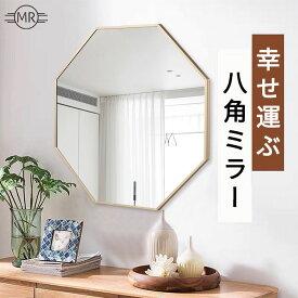 八角形 鏡 玄関 壁掛鏡 壁掛ミラー 八角鏡 八角形 角型 化粧鏡 洗面 鏡 ウォールミラー 姿見 カガミ かがみ 玄関 おしゃれ 風水 八角