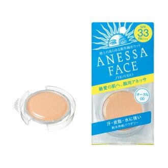 anessapafekuto UV pakuto(refiru)黄褐色40