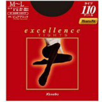 kaneboekuserensu excellence TIGHTS 110 M-L