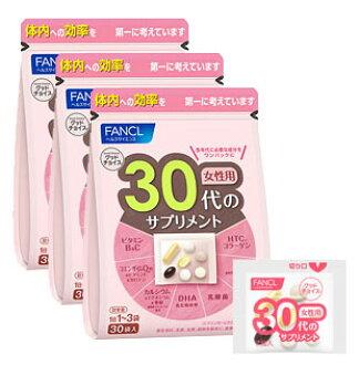30袋供始自于芳珂30幾歲的保健食品女性使用的德事情(1袋中的7粒)的*3