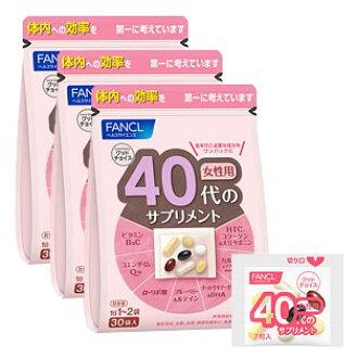 30袋供始自于芳珂40幾歲的保健食品女性使用的德事情(1袋中的7粒)的*3