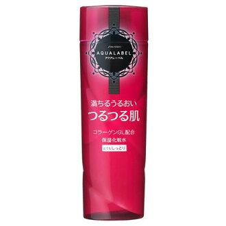 资生堂 水之印保湿化妆水*特润 200mL