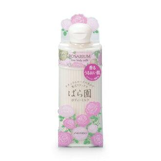 資生堂玫瑰花園玫瑰身體牛奶RX 200ml