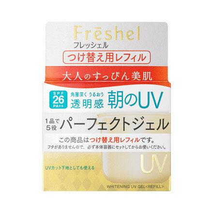 カネボウ フレッシェル アクアモイスチャージェル(UVホワイト) つけ替え用レフィル 80g