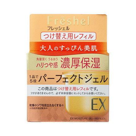 カネボウ フレッシェル アクアモイスチャージェル(EX)N つけ替え用レフィル 80g