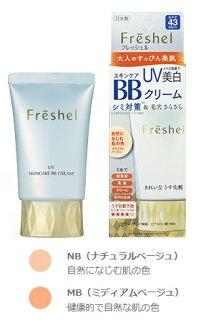 Kanebo Freshel Skin Care BB Cream (UV) MB 50g