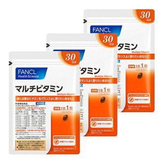 芳珂多維生素大約90天份(供德使用的3袋安排)