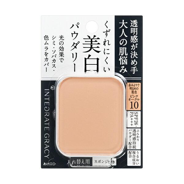 インテグレート グレイシィ ホワイトパクトEX ピンクオークル10 (レフィル)【4点まで定形外可】