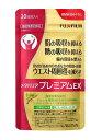 メタバリアプレミアムEX 240粒 ダイエット サプリメント 【2点まで定形外可】