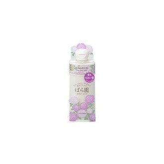 Shiseido ROSARIUM  rose body milk RX 200ml