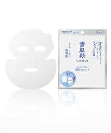 雪肌精シュープレム ホワイトリフト マスク 15ml×1枚 【5点まで定形外可】