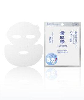 *1張雪肌膚精shupuremuhowaitorifutomasuku 15ml