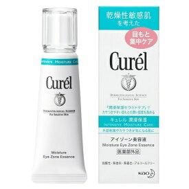 キュレル アイゾ−ン美容液 20g 【3点まで定形外可】