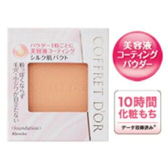 kanebokofuredorushirukiifittopakuto UV(moisutokipu)(refiru)黄褐色D