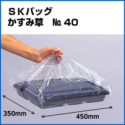 SKバッグ かすみ草 NO.40
