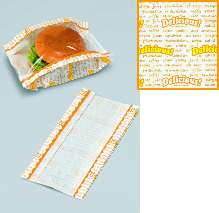バーガー袋 デリカパック No.16 デリシャス
