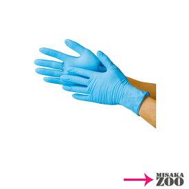 [Mサイズ]川西工業 ニトリル使いきり極薄手袋 Mサイズ 粉なしブルー 1小箱(100枚入) 感染症予防対策用品