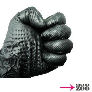 [LLサイズ-184994]Mitani ニトリル使いきり極薄手袋 エンジニア・グローブ LLサイズ 粉なしブラック ダイヤモンド形状グリップ 1小箱(50枚入) 感染症予防対策用品