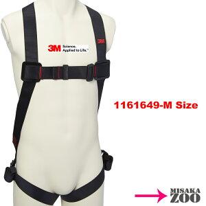 [新規格適合品] 3M フルハーネス (安全帯) M/Lサイズ プロテクタ 1161649N [SID5]