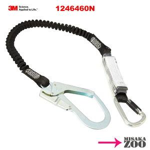 [新規格適合品] 3M 伸縮式ランヤード (安全帯) シングル(タイプ1) DBI-サラ EZ-Stop 1246460N [SID2]