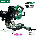 [新品|未使用品|本体のみ]HiKoki|ハイコーキ36V4.0Ah/2.5Ah190mm充電式卓上スライド丸のこC3607DRA(NN)本体のみ