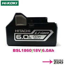 [新品保証書付|未使用品|電池のみ]Hikoki|ハイコーキ 18V 6.0Ah リチウムイオン電池 BSL1860 1台 日立工機純正品(日本仕様)[送料別途]