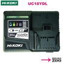 [新品|未使用品|充電器のみ]HitachiKoki|日立工機 急速充電器 UC18YDL 1台 [14.4V/18V用|USB充電1口付] 日立工機純…