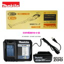 [3.0Ahバッテリパッケージ]Makita|マキタ 18V充電式クリーナー(カプセル式) トリガ式スイッチ仕様 本体のみCL18…