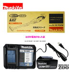 [6.0Ahバッテリ仕様]Makita|マキタ18V充電式クリーナー(紙パック式)ワンタッチスイッチ仕様CL181FDZWx1台+6.0AhバッテリBL1860Bx1台+充電器DC18RF(USB充電可能)x1台