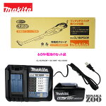 Makita|マキタ18V充電式クリーナー(紙パック式)ワンタッチスイッチ仕様CL182FDZWx1台+6.0AhバッテリBL1860Bx1台+充電器DC18RF(USB充電可能)x1台