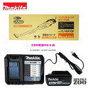 [3.0Ahバッテリパッケージ]Makita|マキタ 18V充電式クリーナー(紙パック式) ワンタッチスイッチ仕様 本体のみCL…