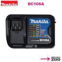 [10.8V専用充電器]Makita|マキタ 10.8V用 充電器 DC10SA(JPADC10SA)1台(日本仕様)メーカー化粧箱入 [SID3]