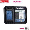 [最新モデル|充電器のみ]Makita|マキタ 急速充電器 DC18RF 1台 [14.4V/18V用|USB充電1口付|連続急速充電可能|充電完…