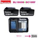 [数量限定|マキタ18Vバッテリー2台と充電器1台]Makita|マキタ 18V 6.0Ah リチウムイオンバッテリー BL1860B 2台 マ…