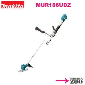 [分割棹 本体のみ]Makita マキタ 18V 充電式草刈機 MUR186UDZ 本体のみ(電池・充電器別売)Uハンドル 最新モデル [SID1]