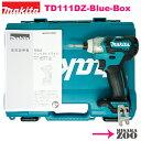 [新品|未使用品|本体と収納ケースのみ]Makita|マキタ 10.8V 充電式インパクトドライバ TD111DZB ボディー:青 本…