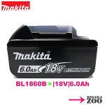[新品|未使用品|電池のみ]Makita|マキタ18V6.0Ahリチウムイオン電池BL1860B1台マキタ純正品(日本仕様)