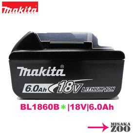 [最新モデル|電池のみ]Makita|マキタ 18V 6.0Ah リチウムイオン電池 BL1860B 1台 マキタ純正品 A-60464(日本仕様)正規品PSEマーク付 DC18RF-約40分最速充電対応電池 [SID3]