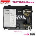 [新品|未使用品|本体と収納ケースのみ]Makita|マキタ 18V 6.0Ah 充電式インパクトドライバ TD171DZAB ボディー:…
